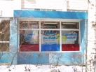магазин рай рыбака