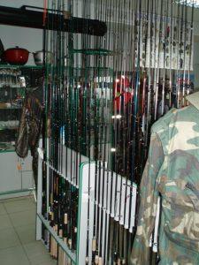 """Магазин """"Рыбалка"""" на пр. Науки"""