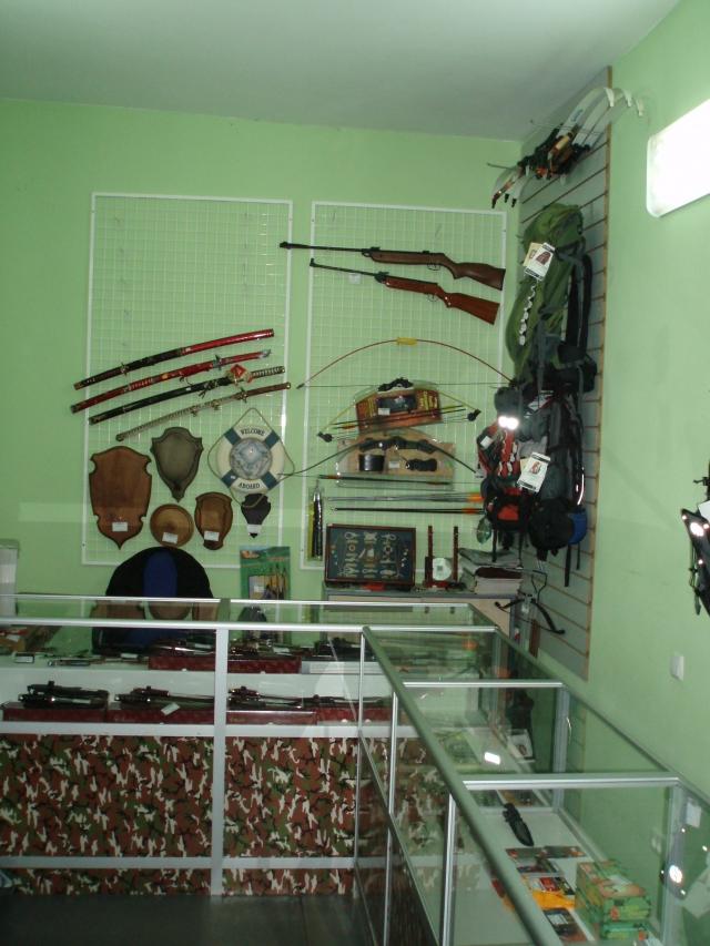 """Рыбалка и Туризм"" - Магазин"